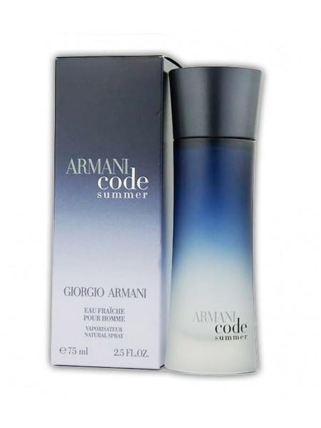 Armani Code Summer