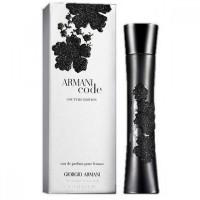 Armani Code Couture Edition