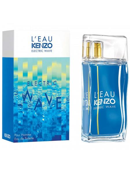 Kenzo L'eau Par Electric Wave