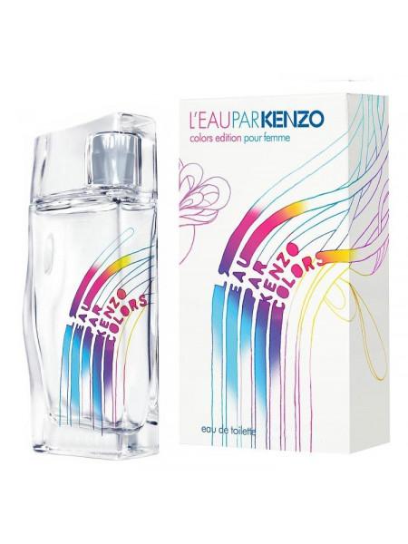 Kenzo L'eau Par Colors Edition