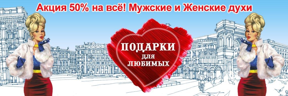 Site_banner_11.01.2021